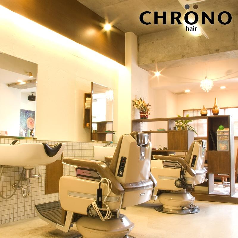 CHRONO hair (クロノ ヘアー)